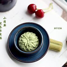 小清新抹茶冰淇淋#膳魔师夏日魔法甜品#