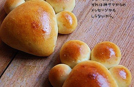 小脚印面包的做法