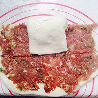 葱香千层肉饼的做法图解6