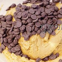 趣多多巧克力曲奇饼干的做法图解7