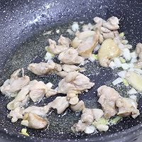 #美食视频挑战赛#浓香照烧鸡腿饭的做法图解7