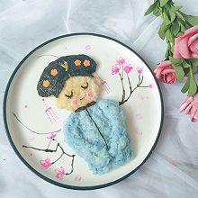#硬核菜谱制作人#最美的白月光——富察皇后