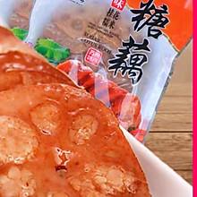 桂花香蜜糖藕