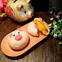 小猪流沙包#夏日时光#