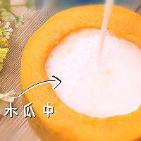 「膳*** | 木瓜椰奶冻」的做法图解6