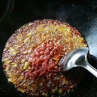 青菜牛肉的做法图解7
