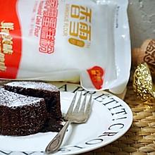 巧克力熔岩蛋糕#香雪让年更有味#