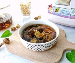 菌菇瘦肉汤-鲜到可以唤醒每一个细胞的做法