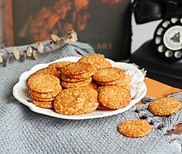 奶香芝麻薄脆饼干的做法