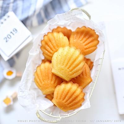 柠檬白巧玛德琳蛋糕