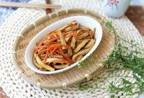 香干胡萝卜炒里脊肉的做法