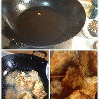 古法锅包肉的做法图解6