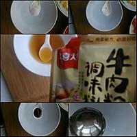 大喜大牛肉粉试用之✘西红柿炒蛋盖饭的做法图解5