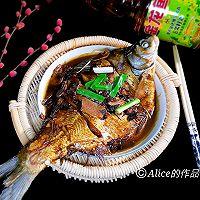 红烧鳊鱼#金龙鱼营养强化维生素A  新派菜油#的做法图解7