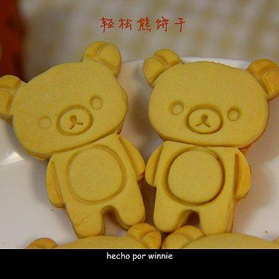 轻松熊饼干——客浦TO5330烤箱