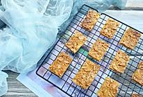 #硬核菜谱制作人#法式焦糖杏仁酥的做法