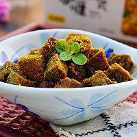 咖喱牛肉粒#安记咖喱慢享菜#的做法图解14