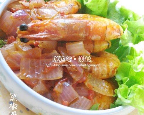 黑椒番茄虾