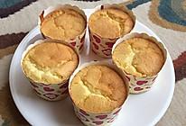 蜂蜜牛奶蛋糕杯的做法