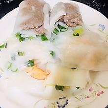 广式蒸肠粉(鸡蛋肠,鲜虾肠和牛肉肠)
