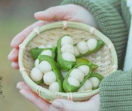 一个伪装豌豆荚的小馒头【敲可爱】的做法