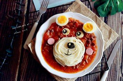 熊熊番茄牛肉意面