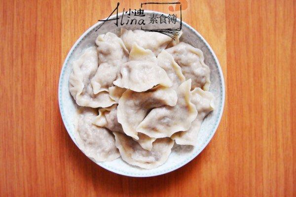 什锦素饺子的做法