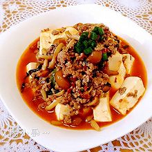 香菇肉末局豆腐