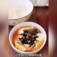 #全电厨王料理挑战赛热力开战!#顺滑Q弹的豆腐脑这样做的做法图解21