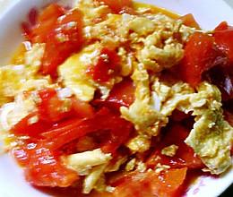 番茄炒蛋/西红柿炒蛋的做法