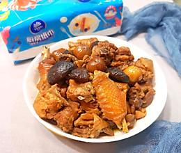 #厨房有维达洁净超省心#营养美味~板栗香菇焖鸡块的做法