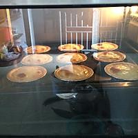 自制蛋挞(不用叠被子的挞皮&嫩滑蛋挞液)的做法图解14
