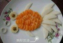 水果拼盘金鱼的做法