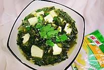 排毒养颜#海带豆腐汤#家乐减脂的做法