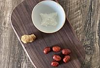 神仙姜枣茶的做法