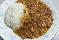 茄汁大豆肉末的做法
