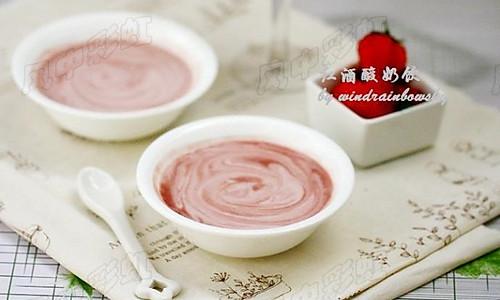 红酒酸奶饮的做法