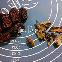 【红糖红枣贝果】的做法图解4