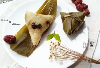 红枣粽子#豆果6周年生日快乐#的做法