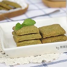 抹茶豆渣酥饼