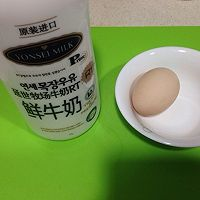 荷包蛋新煮意—牛奶炖蛋的做法图解1