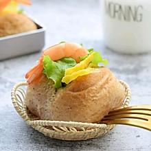 #硬核菜谱制作人#焦糖黑米早餐包