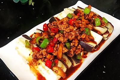 肉末蒸茄子#蒸著吃更健康
