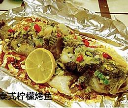 泰式柠檬烤鱼的做法