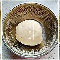 【椒盐小花卷】——简易的家常味道,想的就是这份滋味的做法图解1