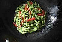 红椒豇豆的做法