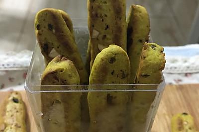 南瓜手指饼干
