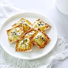 香蕉派#美味烤箱菜,就等你来做!#