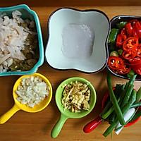 酸菜碎米兔的做法图解2
