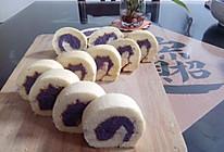 紫薯戚风蛋糕卷--28图超详细步骤的做法